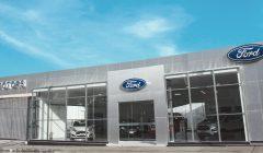 Ford Savi Motors Cajamarca 240x140 - Ford abre nuevo concesionario en Perú