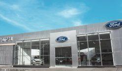 Ford Savi Motors Cajamarca 248x144 - Ford abre nuevo concesionario en Perú