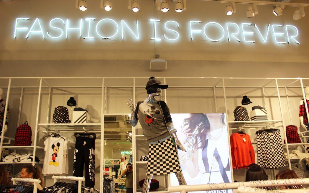 Forever 21 abrirá su sexta tienda en Chile