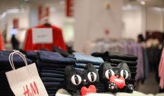 HM China 240x140 - Precios de H&M en México son los más baratos de América Latina ¿En qué lugar está Perú?