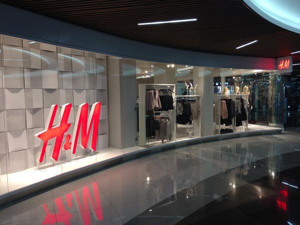 23be59ee H&M tendrá nueva tienda en The Mall of San Juan en Puerto Rico