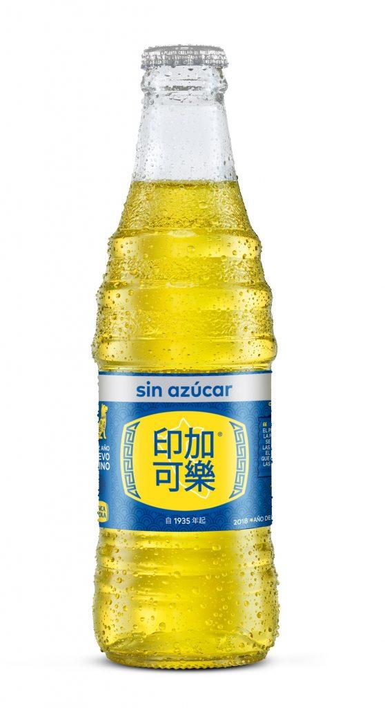 Inca Kola Año nuevo Chino 558x1024 - Inca Kola presenta etiqueta especial por Año Nuevo Chino
