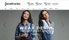 Inditex lanza Stradivarius en China
