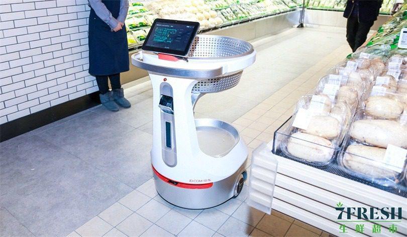 JD 7Fresh - JD.com abrió su primer supermercado físico '7Fresh' en China