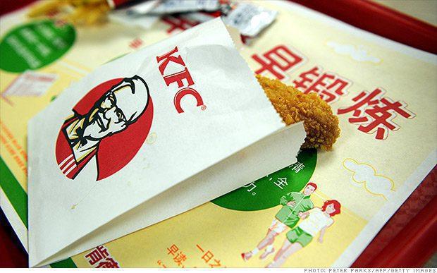 KFC China 1