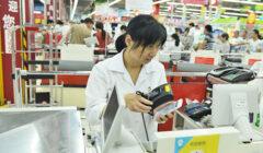Las plataformas de pago en linea se expande en China 240x140 - Las plataformas de pago en línea se expanden hacia el sector retail en China