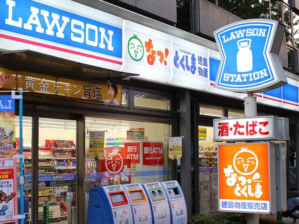 Lawson-1-japon