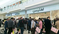 lefties-inditex-for-the-first-time-in-the-middle-east
