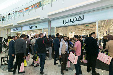Lefties Inditex for the first time in the Middle East - Lefties abre una exclusiva tienda en el Mall of Qatar