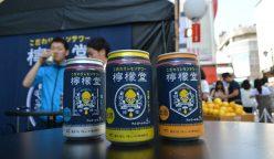 Lemon Sour 1 248x144 - Coca Cola estrena su primera bebida alcohólica en Japón