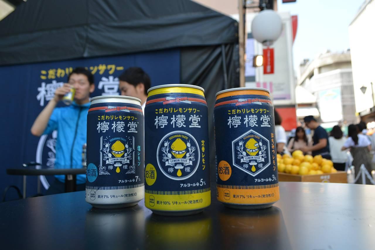 Lemon Sour 1 - Coca Cola estrena su primera bebida alcohólica en Japón