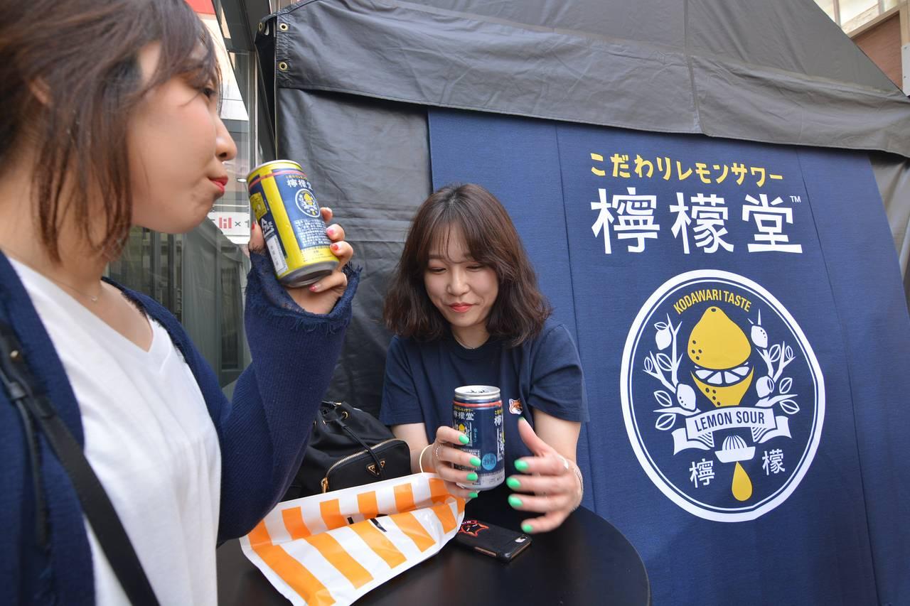 Lemon Sour2 - Coca Cola estrena su primera bebida alcohólica en Japón