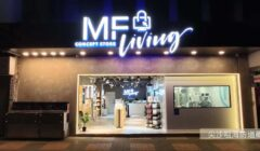 MF living 6