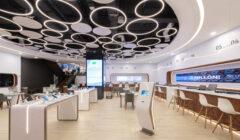 MOVISTAR Jockey Plaza 4 240x140 - Perú: ¿Por qué es importante la arquitectura en el sector retail?