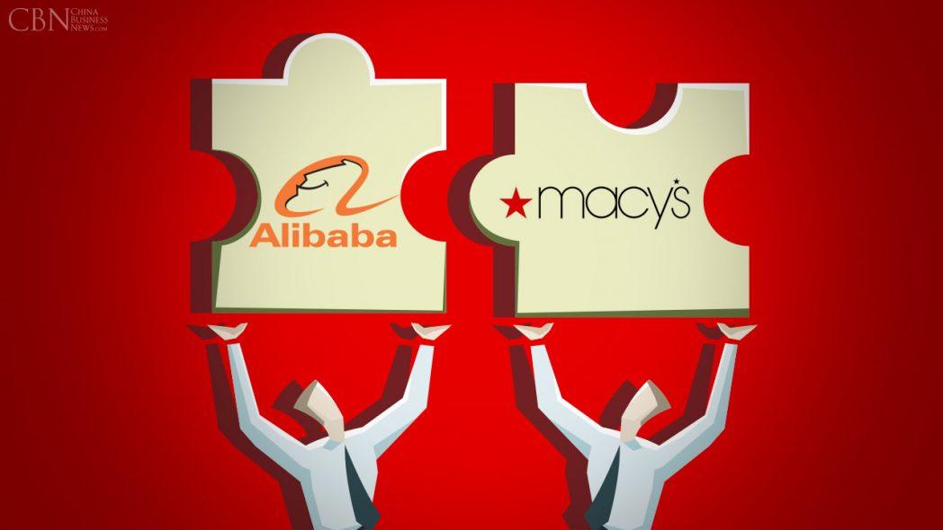 Macy's llegó a China de la mano de Alibaba - Macy's llegó a China de la mano de Alibaba