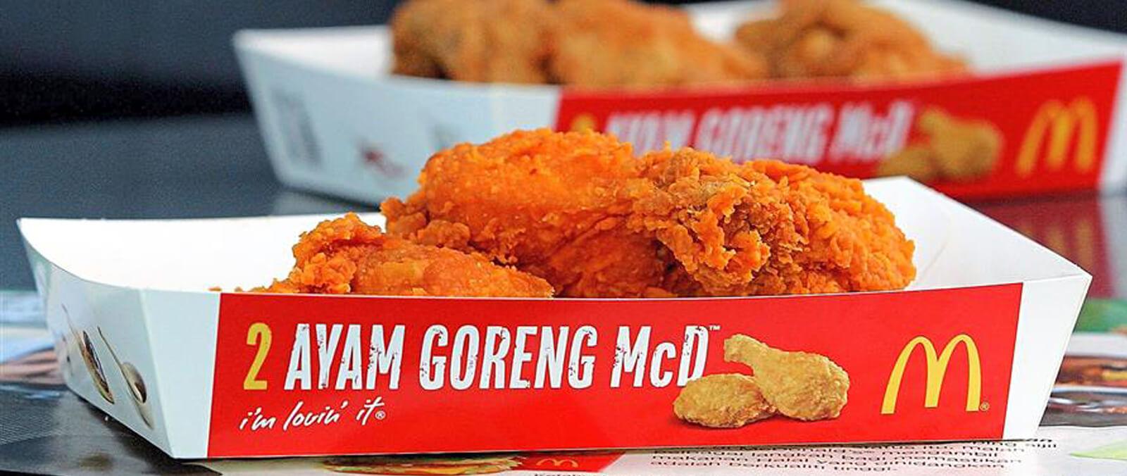 McDonalds pollo - McDonald's reducirá uso de antibióticos en sus productos de pollo