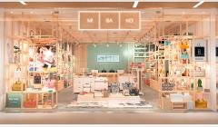 Misako tienda 728 240x140 - Misako abriría nuevas tiendas en México, Colombia y Perú
