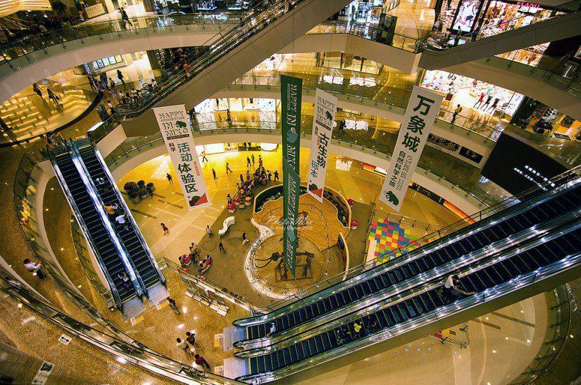 MixC Apple Store China 1 - Un tercio de los centros comerciales cerrarán en China