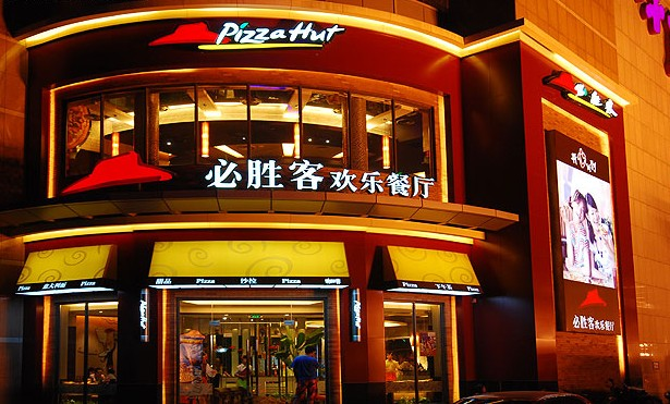 Pizza Hut China