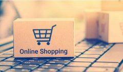Comercio electrónico de SMU