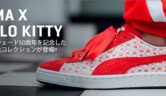 Puma TOP 950 240x140 - Puma se renueva y lanza colección de Hello Kitty