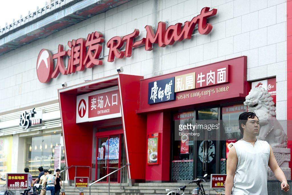 RT MART 1 1024x683 - Acuerdo entre Auchan y Alibaba redefinirá el retail tradicional en China