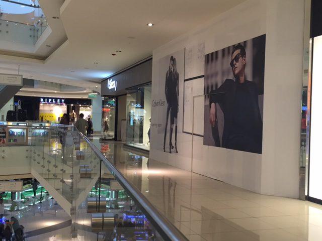 Real Plaza Salaverry 23 1 - Día del Shopping 2018: Conoce las actividades que se realizarán