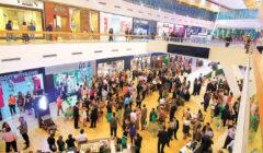 Retail Bolivia