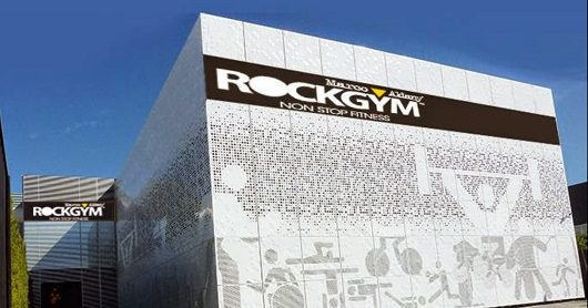 Rock-Gym-Jaén