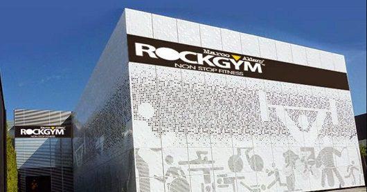 Rock Gym Jaén - Marco Aldany proyecta alcanzar los 50 locales hasta el 2018 en Perú
