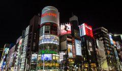 San'ai Dream Center 240x140 - Conoce las calles donde se impone el visual merchandising