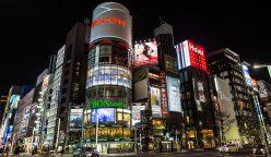 San'ai Dream Center 248x144 - Conoce las calles donde se impone el visual merchandising