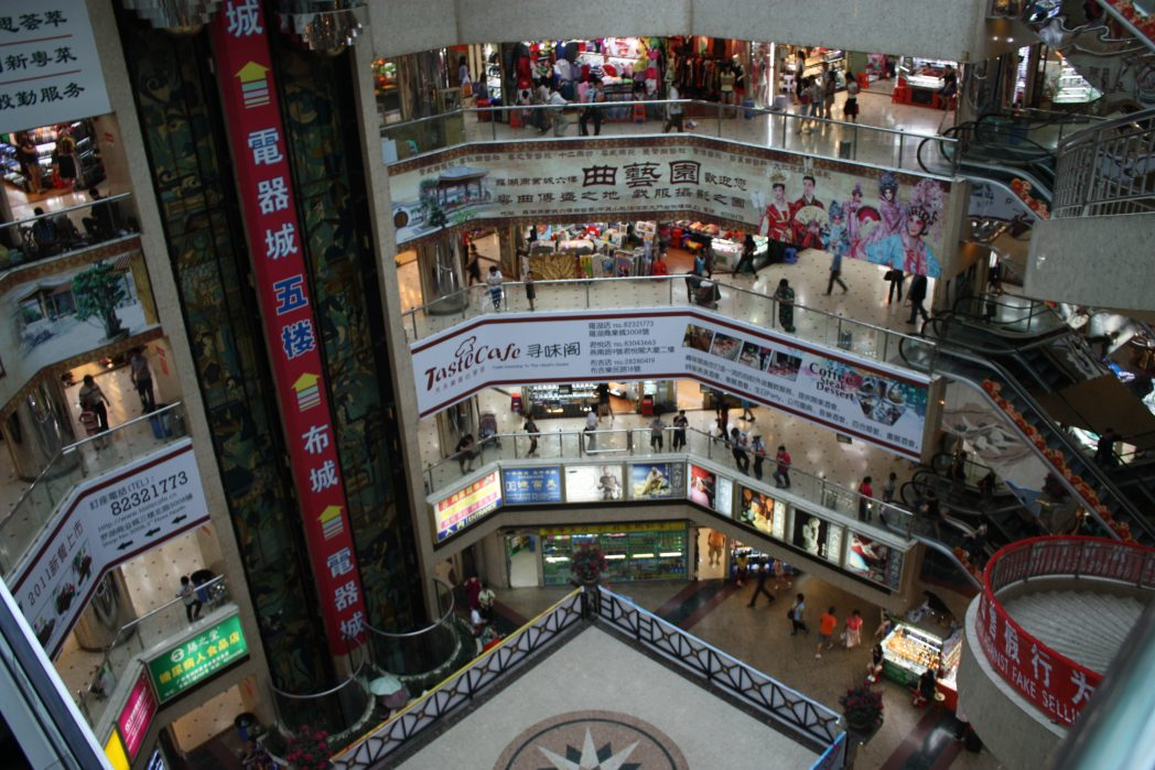 Sector retail China