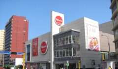 Strip Center Balta Cencosud