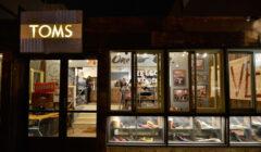TOMS abrió su primera tienda en Ecuador