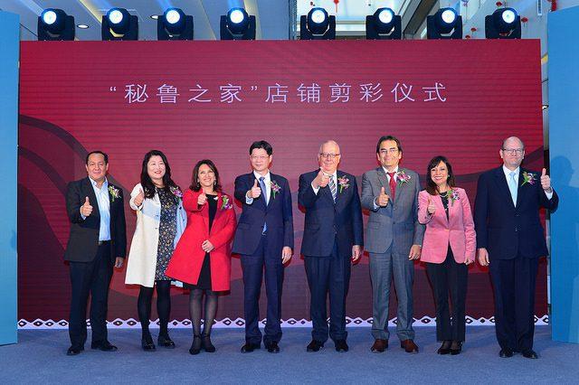 Tienda Casa Perú 2 - Perú inauguró en China su primera tienda multimarca