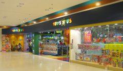 Toys R Us Maritime Square 1023x573 240x140 - Amazon consideraría comprar algunas tiendas de Toys 'R' Us