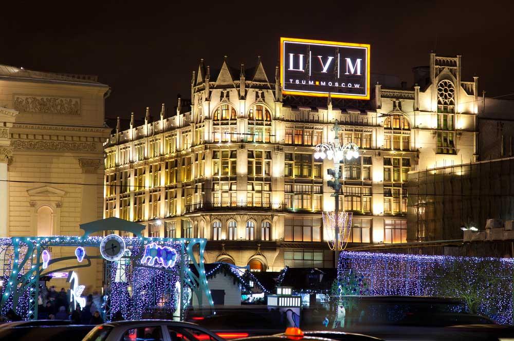 Tsum Moscu Grandes almacenes comerciales - Rusia: Sepa en qué centros comerciales hacer sus compras durante el mundial
