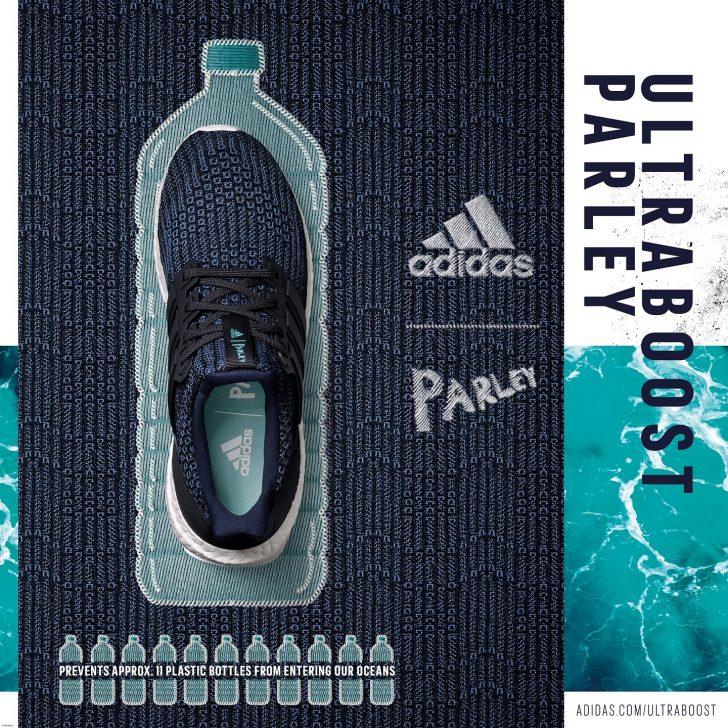UB Parley 1 1 e1537069404186 - Adidas lanzó al mercado zapatilla eco-innovadora UltraBOOST Parley