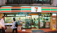 Uniqlo venderá prendas de vestir en 7 Eleven