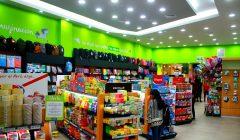 Utilex 10 Peru Retail 240x140 - Utilex busca consolidarse en Lima Norte con una nueva tienda en MegaPlaza
