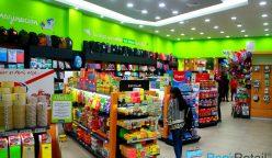 Utilex (10) - Peru Retail