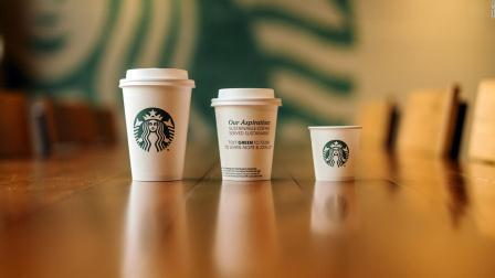 Vaso biodegradable Starbucks