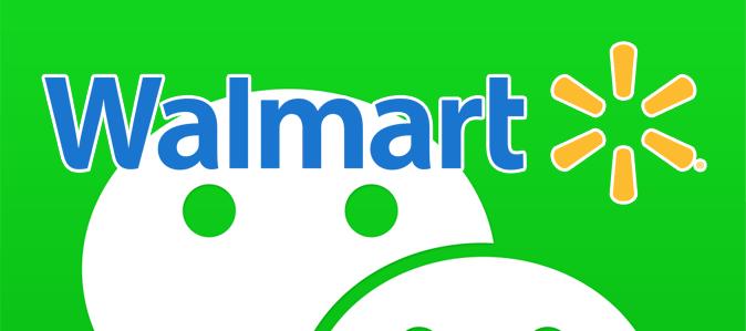 Walmart 1 - Walmart se alía a Tencent para afrontar a Alibaba en el sistema de pagos chino