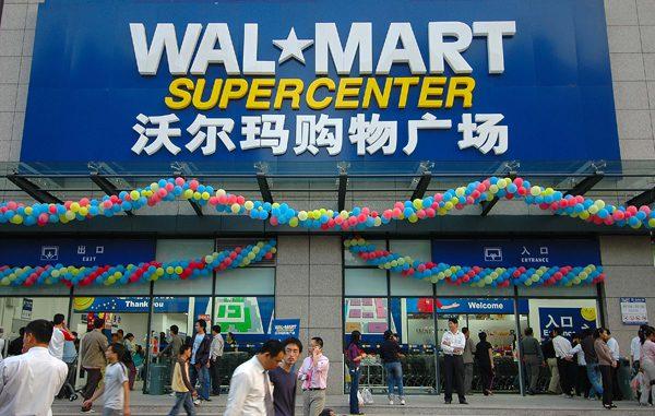 Walmart amplía su centro de distribución en China - Las claves del nuevo retail en China