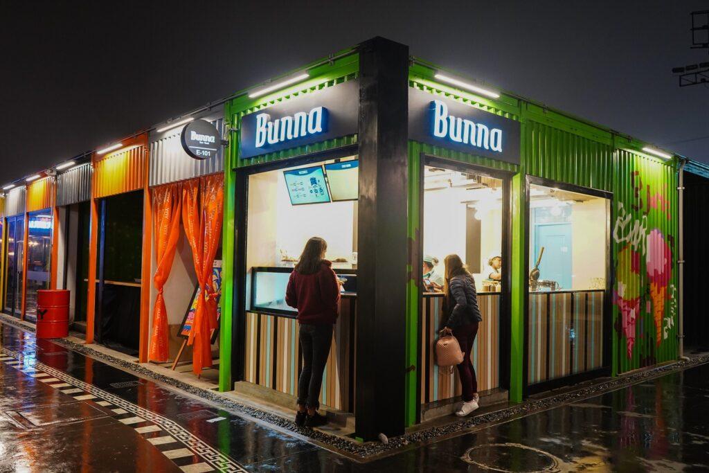 Yoy Lima Box Park 1 1024x683 - Del retail al retailment: el boom de la transformación de los malls peruanos
