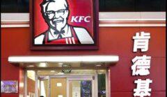 Yum China KFC