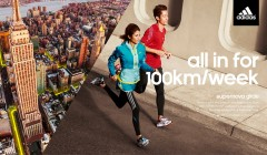 adidas Running Web 16x916 240x140 - Adidas Running: Marcando el camino en Europa