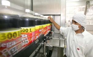 aje1589371 - AJE operaría a través de franquicias en mercados de Brasil, México y Venezuela