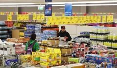 aldi store 240x140 - Supermercados de Estados Unidos viven una guerra de precios a la baja